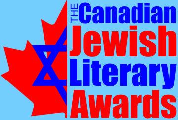 Canadian Jewish Literary Awards